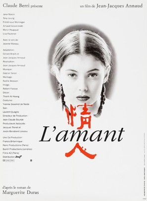 L'amant - French Movie Poster (thumbnail)