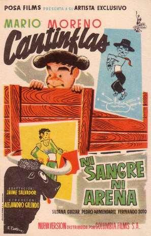 Ni sangre, ni arena - Spanish Movie Poster (thumbnail)