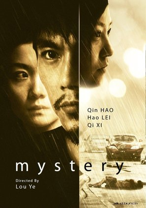 Mystery - Movie Poster (thumbnail)