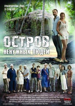 """""""Ostrov nenuzhnykh lyudey"""" - Russian Movie Poster (thumbnail)"""