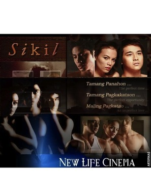 Sikil - Movie Cover (thumbnail)