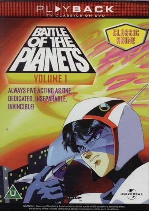 """Battle of the Planets"""
