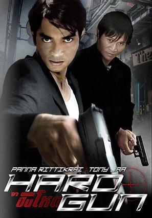 Hard Gun - Movie Cover (thumbnail)