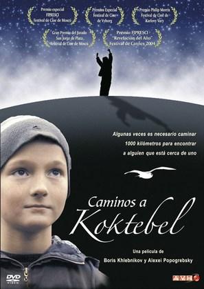 Koktebel - Argentinian poster (thumbnail)