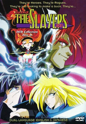"""Slayers Next"" - Movie Cover (thumbnail)"