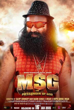 MSG: The Messenger of God - Indian Movie Poster (thumbnail)