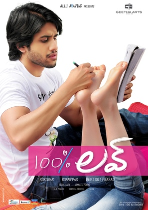 100% Love - Indian Movie Poster (thumbnail)