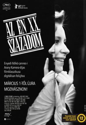 Az én XX. századom - Hungarian Movie Poster (thumbnail)
