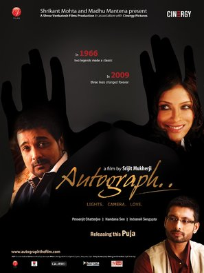 Autograph - Indian Movie Poster (thumbnail)