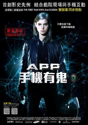 App - Taiwanese Movie Poster (thumbnail)