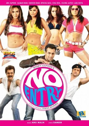 No Entry - Indian DVD cover (thumbnail)