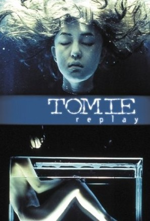 Tomie: Replay