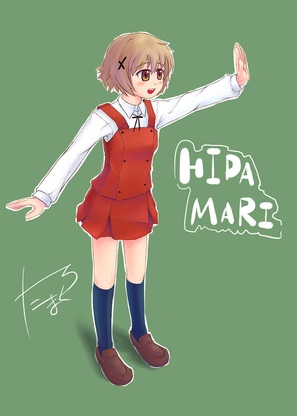 """Hidamari Sketch"" - Japanese Movie Poster (thumbnail)"
