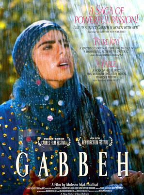 Gabbeh - Movie Poster (thumbnail)