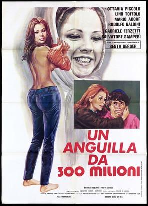 Un'anguilla da 300 milioni - Italian Movie Poster (thumbnail)