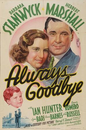 Always Goodbye - Movie Poster (thumbnail)