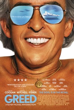 Greed - British Movie Poster (thumbnail)