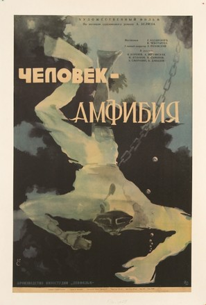 Chelovek-Amfibiya - Russian Movie Poster (thumbnail)