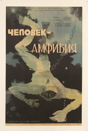 Chelovek-Amfibiya - Russian Movie Poster (thumbnail)