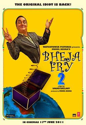 Bheja Fry 2 - Indian Movie Poster (thumbnail)