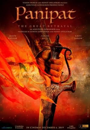 Panipat - Indian Movie Poster (thumbnail)
