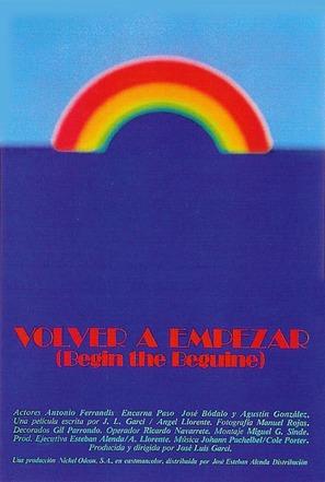 Volver a empezar - Spanish Movie Poster (thumbnail)