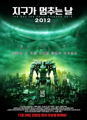 The Day the Earth Stopped - South Korean Movie Poster (thumbnail)