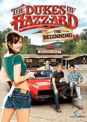 The Dukes of Hazzard 2 - poster (thumbnail)