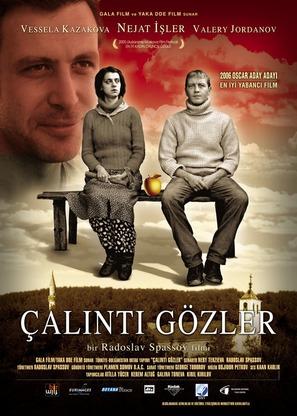 Otkradnati ochi - Turkish poster (thumbnail)