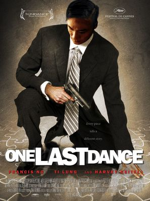 One Last Dance - Movie Poster (thumbnail)