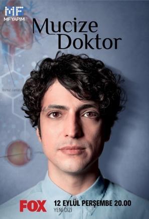 """Mucize Doktor"" - Turkish Movie Poster (thumbnail)"