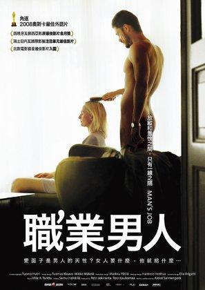 Miehen työ - Taiwanese Movie Poster (thumbnail)
