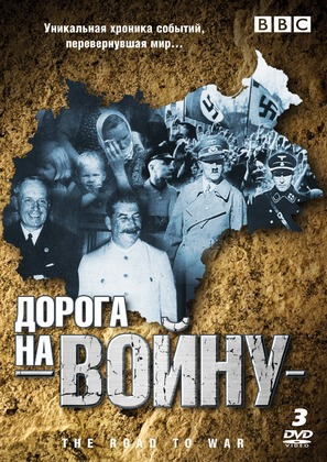 """""""The Road to War"""" - Russian Movie Cover (thumbnail)"""