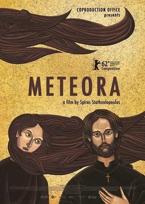 Metéora - Greek Movie Poster (thumbnail)