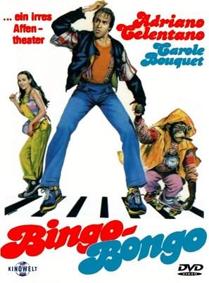 Bingo Bongo - German DVD cover (thumbnail)