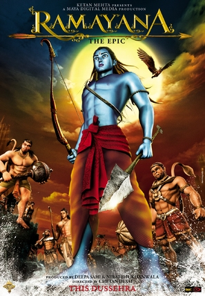 Ramayana: The Epic - Indian Movie Poster (thumbnail)