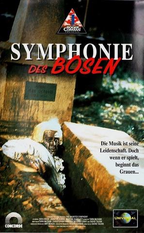 Hellfire - German VHS movie cover (thumbnail)