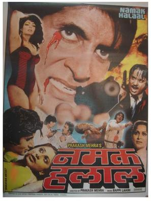 Namak Halaal - Indian Movie Poster (thumbnail)