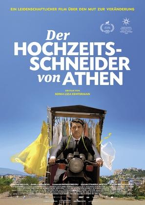 Raftis - German Movie Poster (thumbnail)