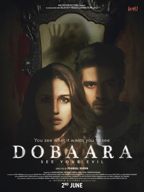 Dobaara: See Your Evil