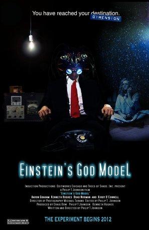 Einstein's God Model - Movie Poster (thumbnail)