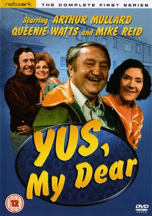 """Yus My Dear"" - British Movie Cover (thumbnail)"