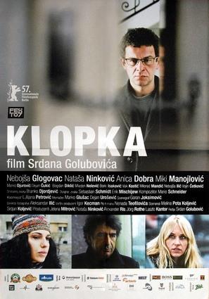 Klopka - Serbian Movie Poster (thumbnail)