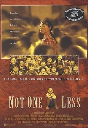 Yi ge dou bu neng shao - Movie Poster (thumbnail)