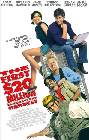The First $20 Million Is Always the Hardest - Movie Poster (thumbnail)