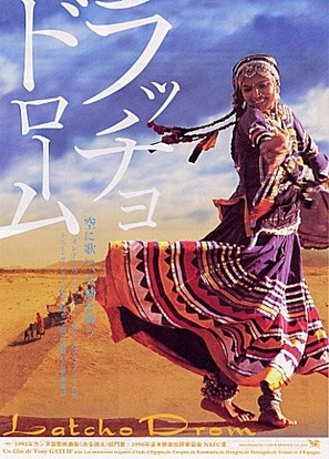 Latcho Drom - Japanese Movie Poster (thumbnail)