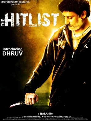 The Hitlist