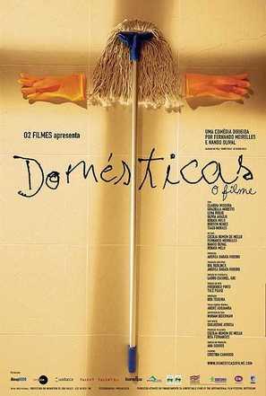 Domésticas - Brazilian poster (thumbnail)