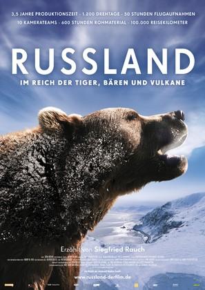 Russland - Im Reich der Tiger, Bären und Vulkane - German Movie Poster (thumbnail)