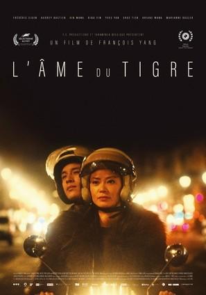 L'âme du tigre - Swiss Movie Poster (thumbnail)